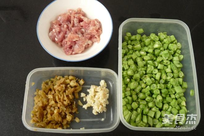 榨菜肉末炒四季豆的做法大全