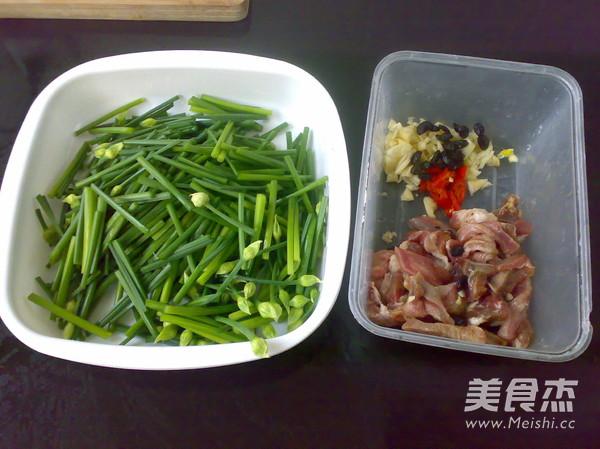 韭菜花炒猪舌的做法大全