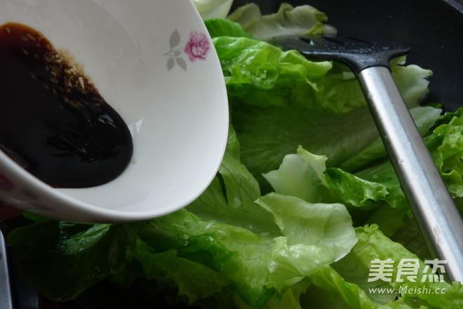 蒜香蚝油生菜的简单做法