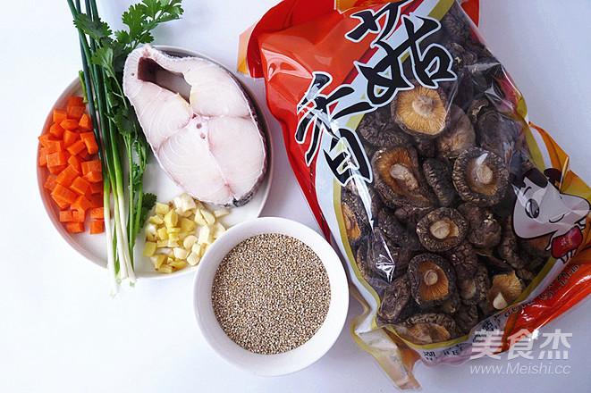 香菇鱼丁藜麦饭的做法大全