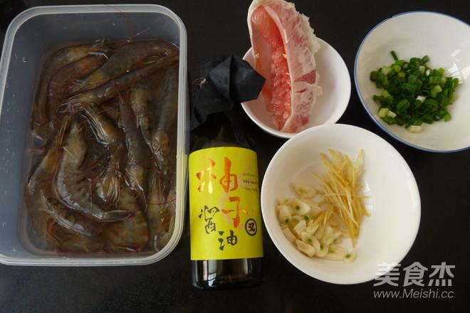 柚子虾的做法大全