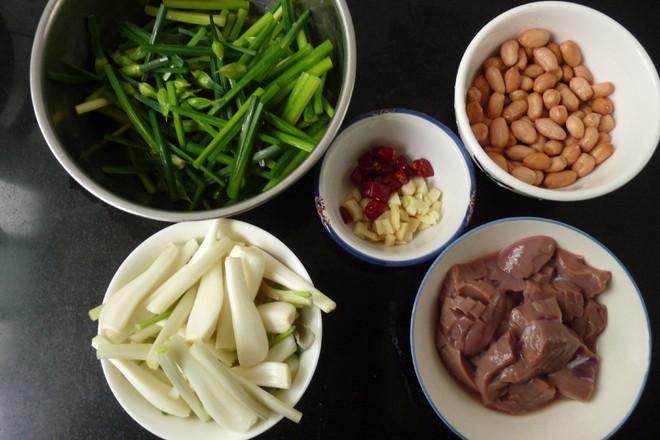 猪腰荞菜小炒的做法大全