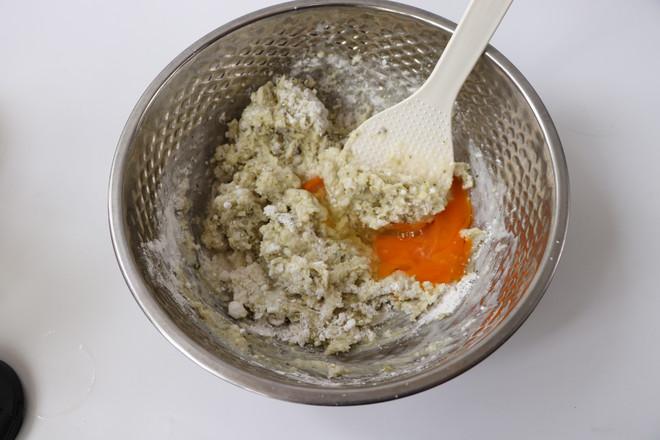 抹茶红豆麻薯包的家常做法