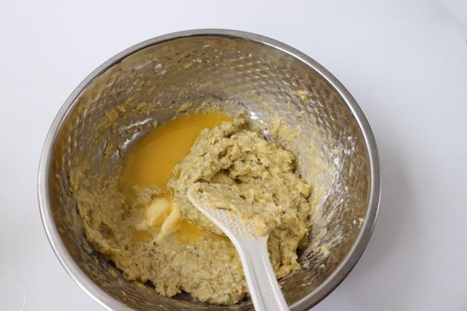 抹茶红豆麻薯包的简单做法