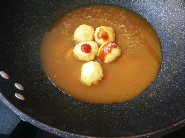咖喱墨鱼丸拌意大利面怎么做