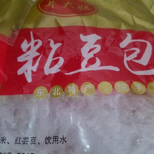 香煎东北粘豆包的做法大全