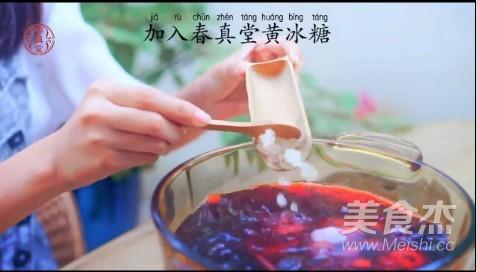 酸梅汤乌梅汤的做法 自制的简单做法