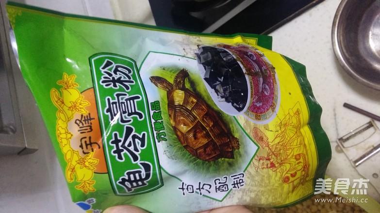 龟苓膏的做法大全