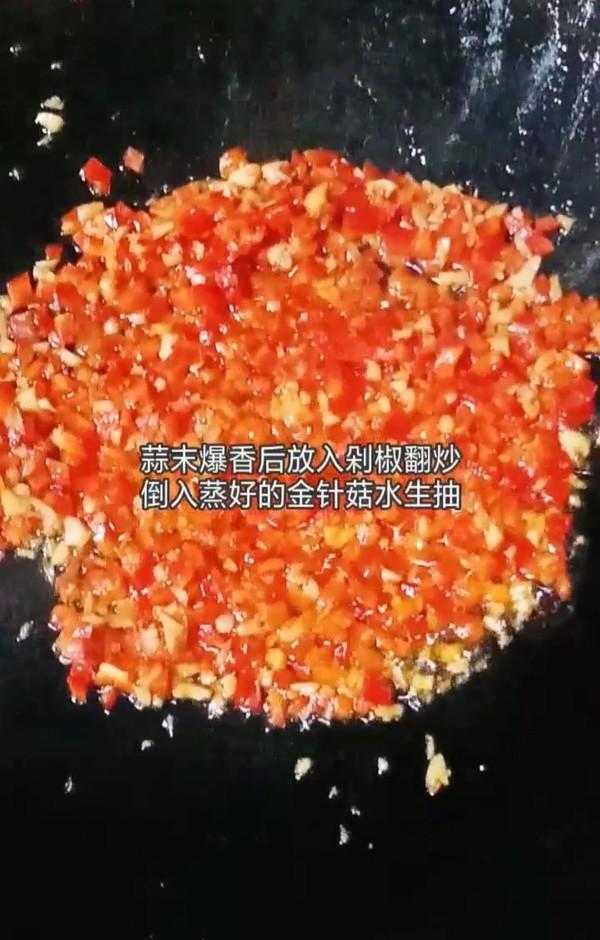 剁椒金针菇的家常做法
