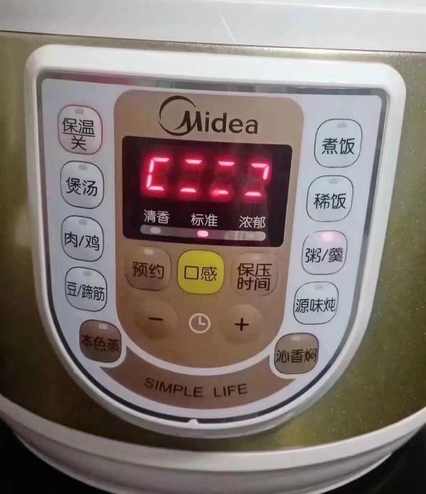 小米红豆粥怎么做