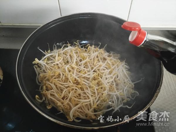 素炒绿豆芽的家常做法