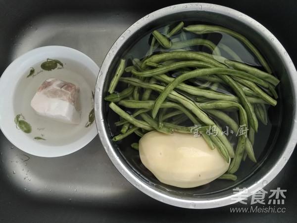 豆角烧土豆的做法大全