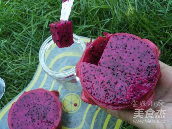 火龙果果汁的家常做法