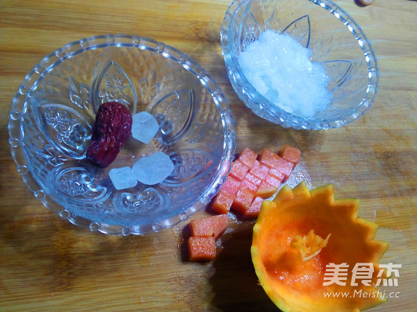 木瓜炖雪蛤的做法大全
