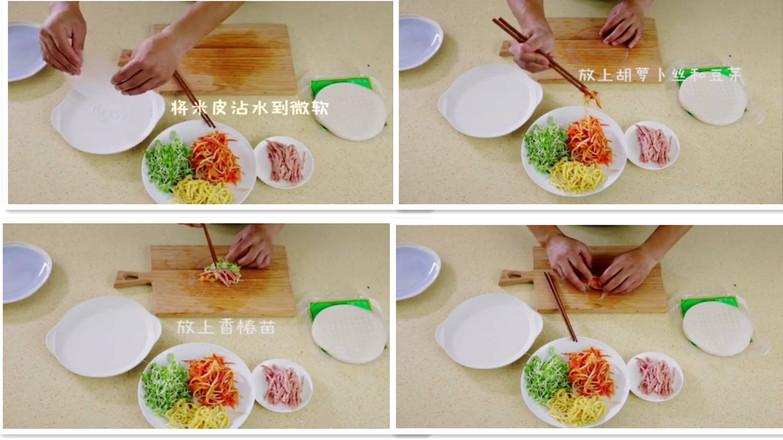 精品越式米皮的家常做法