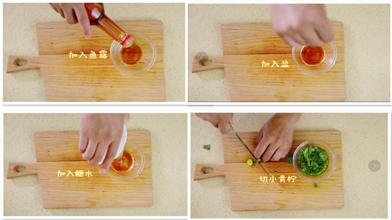 精品越式米皮的简单做法