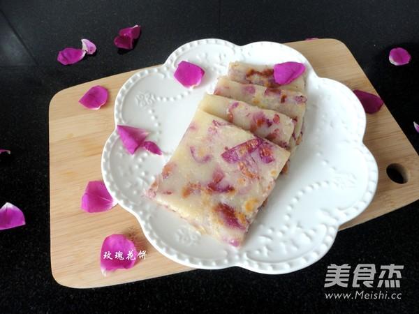 玫瑰花饼怎么煮