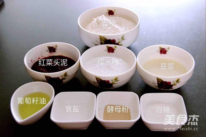天然红糯米餐包的做法大全