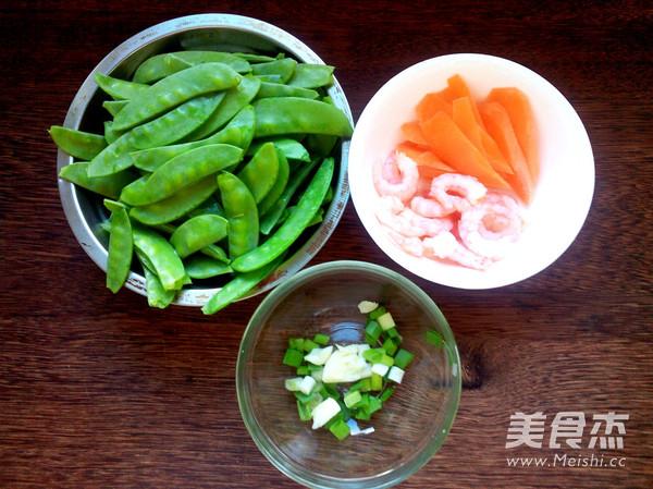 荷兰豆炒虾仁的做法大全