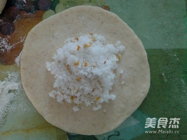 糖桂花全麦馒头怎么做