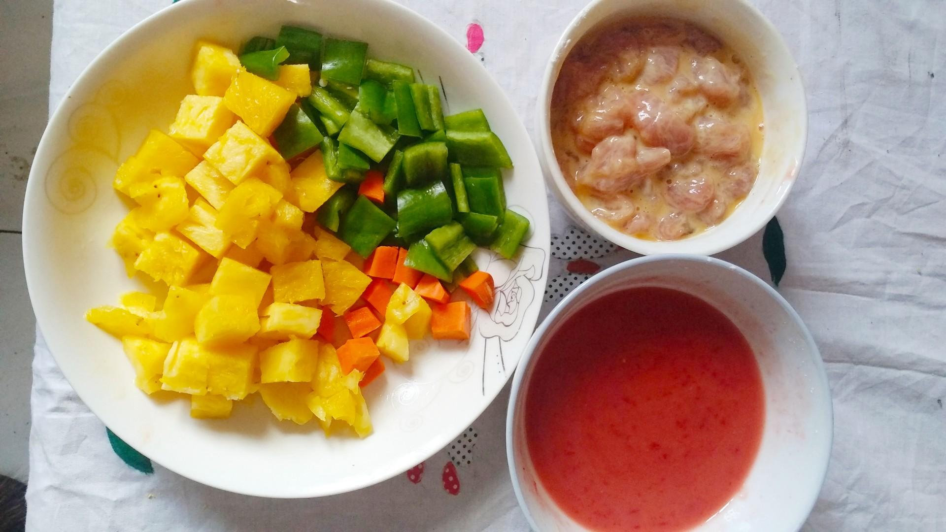 菠萝咕咾肉的简单做法
