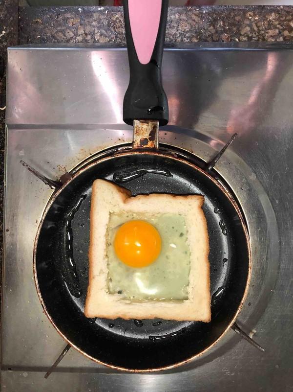 快捷营养早餐什锦面包片的简单做法