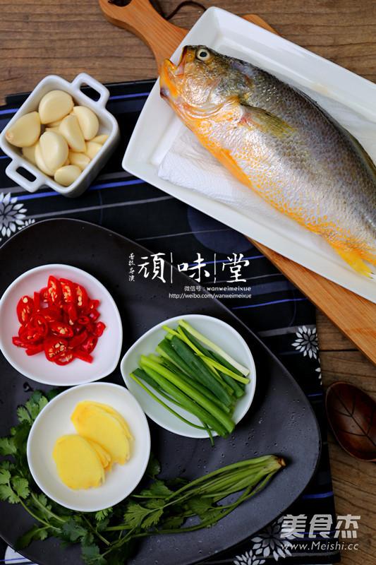 红烧大黄鱼的做法大全