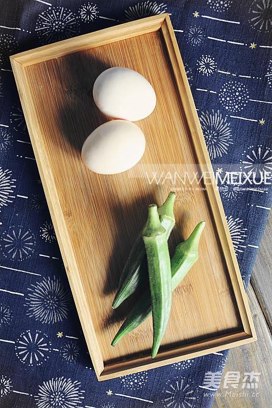 秋葵蒸蛋的做法大全