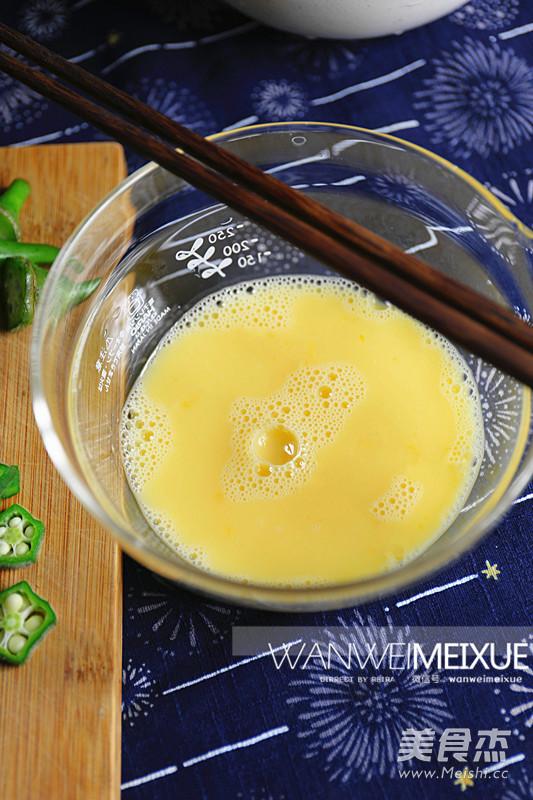 秋葵蒸蛋的简单做法