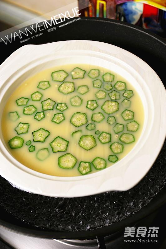 秋葵蒸蛋怎么煮