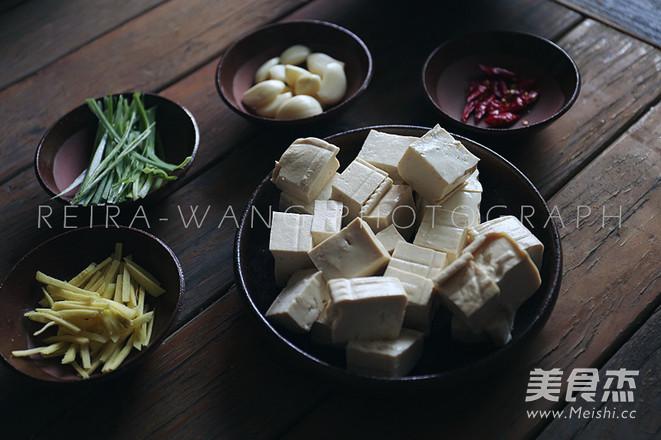 黄鱼烧豆腐的做法图解