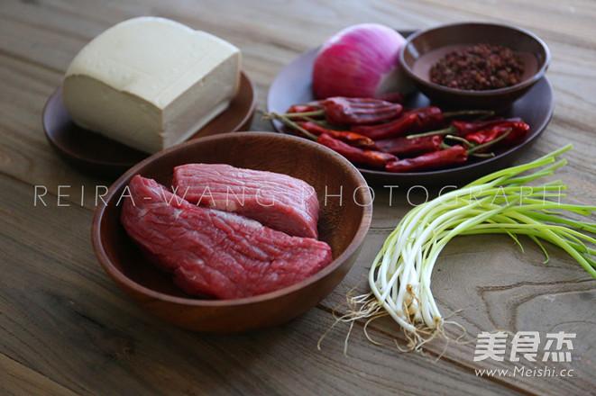 豆花牛肉的做法大全