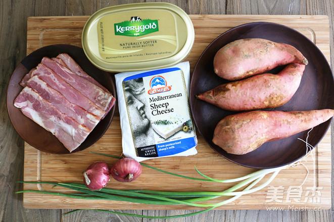 烤红薯配奶酪培根的做法大全