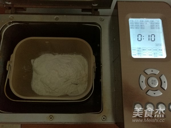 菜籽油奶黄馅小餐包的家常做法