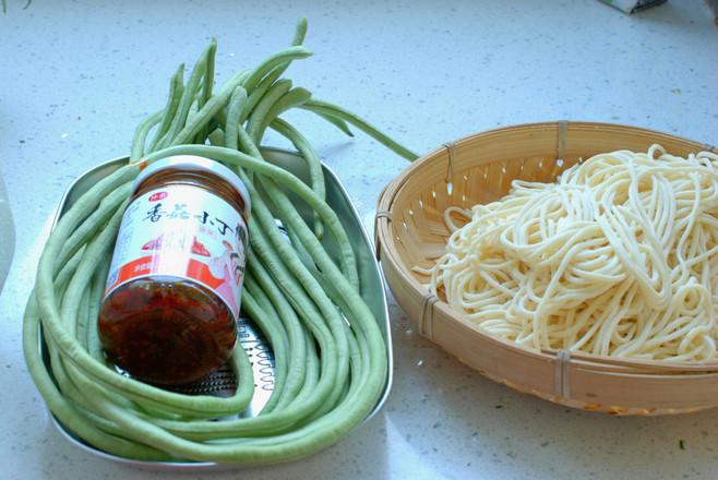 香菇小丁拌面的做法大全