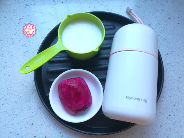 火龙果酸奶饮的做法大全