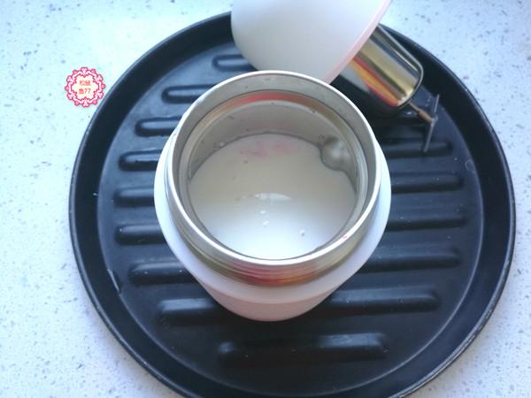 火龙果酸奶饮怎么吃
