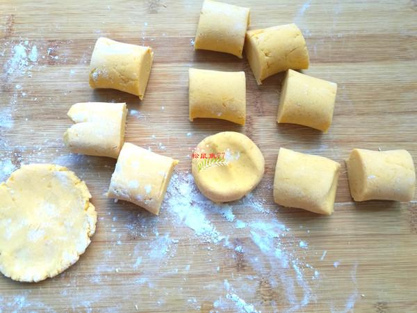 红薯蜜豆饼的简单做法