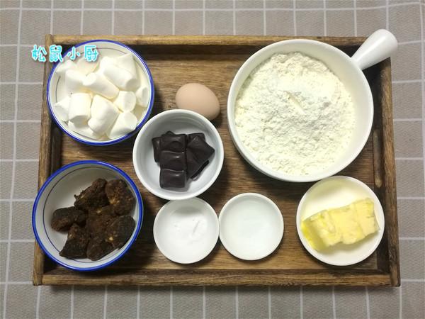 拉丝巧克力曲奇的做法大全