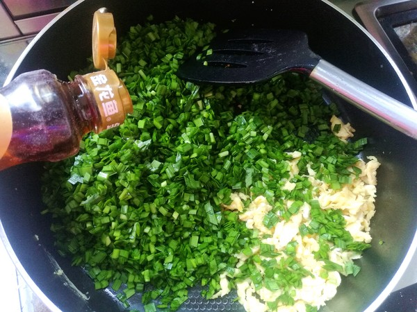 韭菜鸡蛋包子的家常做法