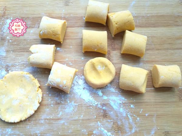 红薯蜜豆饼的家常做法