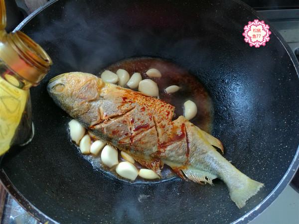 黄花鱼这做法,不粘皮不粘锅,香嫩入味好吃不怕胖怎么炒