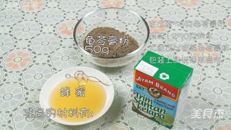 椰香龟苓膏的做法大全