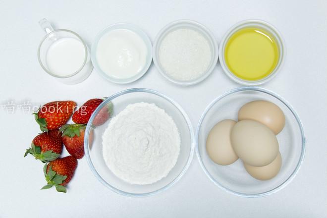 草莓酸奶蛋糕的做法大全
