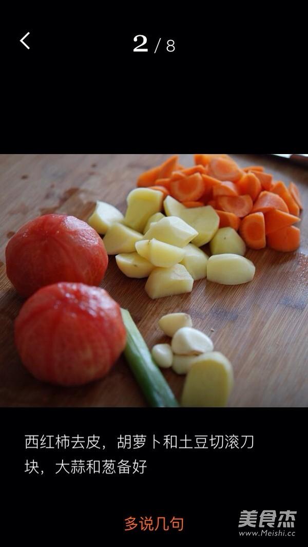牛腩炖西红柿的做法大全