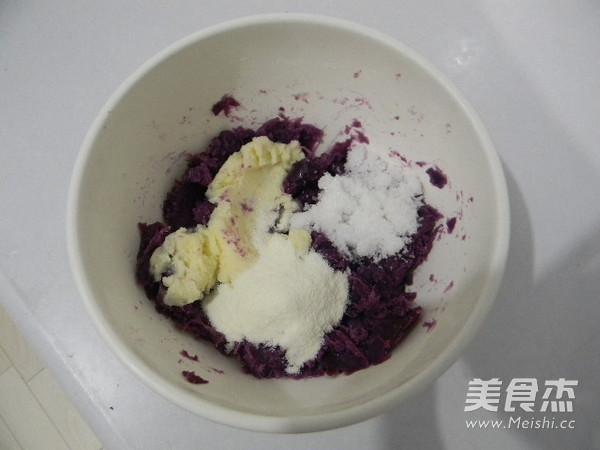 紫薯小酥包的做法图解