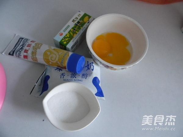 固体奶油葡式蛋挞的做法大全