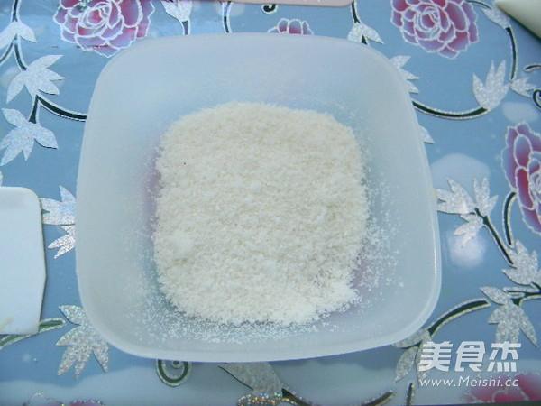芝麻椰香糖酥饼怎样做