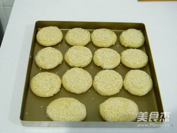 芝麻椰香糖酥饼的制作方法