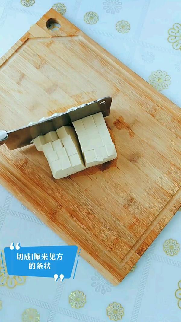 香辣豆腐条的做法大全
